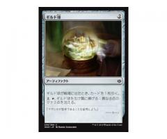 Bola de cristal gremial (Japones) - War of the Spark - NUEVO/MINT - MTG - 239