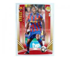 KEITA - SEYDOU KEITA - MEGA CRACKS 09/10 - 066 - EX/NM