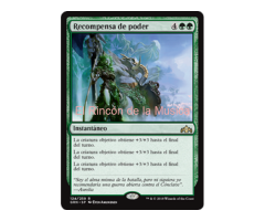 Recompensa de poder -  Guilds of Ravnica - NUEVO/MINT - MTG - 124